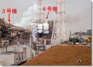 fukushima1-13.jpg